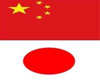 China / Japan Matters cover image