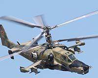 helicopter gunship