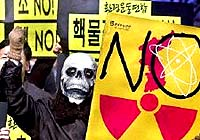 <b>Japan Gears Up To Detect Nuclear-Linked Tremors<br></b>Tokyo (AFP) Dec 20 - Japan will strengthen its ability to detect