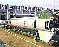 file photo of a North Korean missile.
